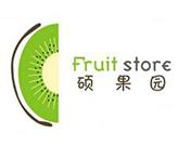 硕果园水果店