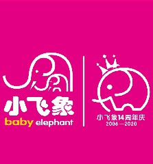陜西小飛象母嬰用品