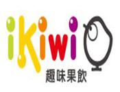 ikiwi飲品