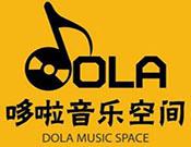 哆啦音乐空间