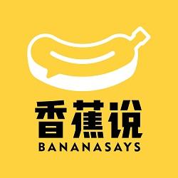 香蕉说酒店无人售货机