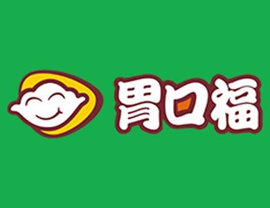 胃口福饺子云吞
