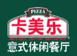 卡美乐披萨