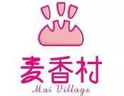 麦香村蛋糕店