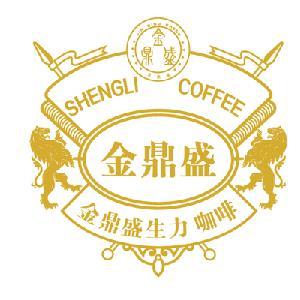 金鼎盛咖啡