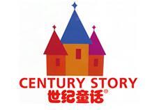世纪童话童装