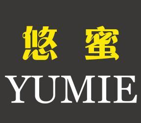 YUMIE进口超市