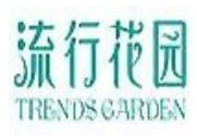 流行花园饰品