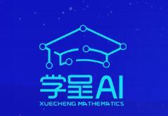 學呈AI數學