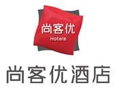 尚客優酒店2