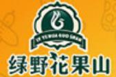 绿野花果山锅盔