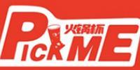pickme火锅杯