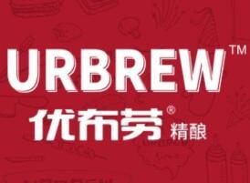 优布劳精酿啤酒