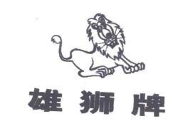 雄獅牌茶葉