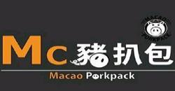 MC猪扒包