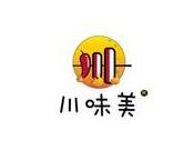 川味美烤五花肉