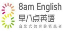 早八点英语