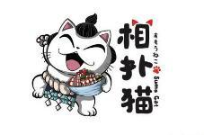 貓相撲零食鋪