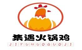 集遇火锅鸡