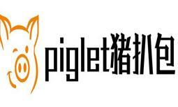 piglet豬扒包