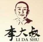李大叔南昌拌粉