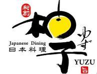 和創柚子日本料理