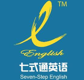 七式通英语教育