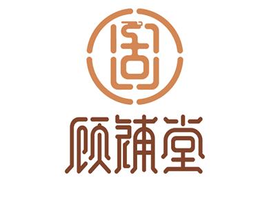 顾补堂中医馆