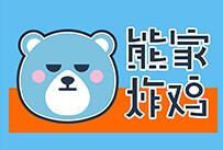 熊家韓式炸雞