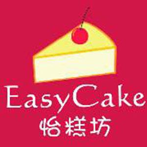 怡糕坊diy蛋糕