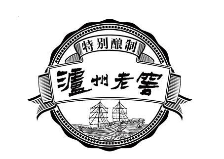 瀘州老窖股份公司系列酒