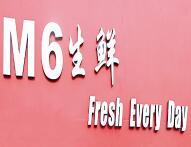 m6生鮮超市