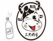三只奶牛酸奶