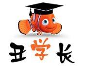 丑學長酸菜魚