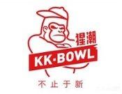 猩潮KK·BOWL