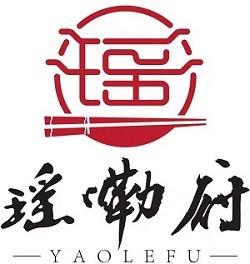 瑤嘞府烤肉