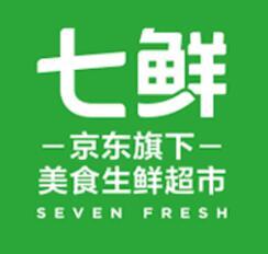 7FRESH生鮮
