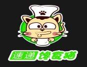 饞食貓脆皮雞拌飯