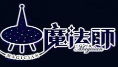 魔法师烤吧