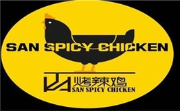 山烤辣雞韓國料理