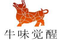 牛味覺醒音樂主題潮汕牛肉火鍋