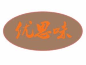 優思味黃燜雞米飯