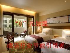 曉鵑養生酒店
