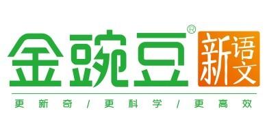 豌豆语文教育