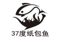 37度紙包魚