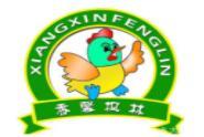 香馨楓林炸雞