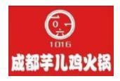 壹零壹陸成都芋兒雞火鍋