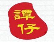 譚仔云南米線