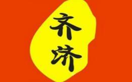 齊濟酸菜魚米線