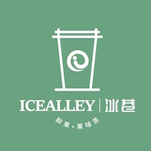 冰巷鮮果果味茶